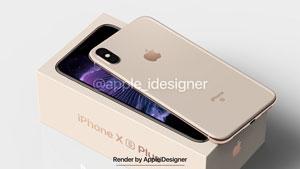 คอนเซ็ปต์ iPhone Xs Plus รุ่นจอ OLED 6.5 นิ้ว อวดโฉม 3 สี